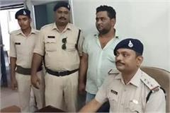 bhopal s prize crude bomber seized by police sent to jail