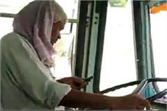 send photos of roadways drivers on mobile get reward