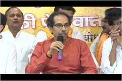 if needed the movement will again for ram temple uddhav thackeray