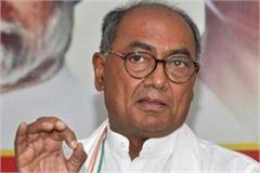 digvijay singh raised questions on the strike of doctors