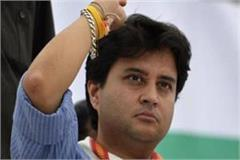 congress senior leaders skipped review meeting with jyotiraditya scindia