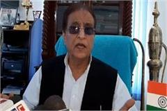 azam khan statement