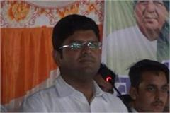 dushyant chautala commented on bjp and congress