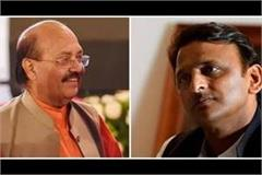 amar singh sprinkled salt on akhilesh s cottage
