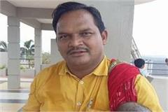 maoists kill bijapur after samajwadi party leader kidnapping