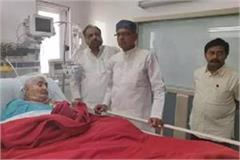 bjp veteran leader kailash joshi hospitalized shivraj visits