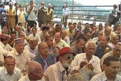 hrtc pensioners in shimla