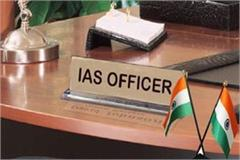 2 ias officers transfer in the mp