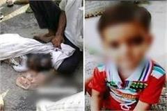 aligarh case post mortem report of innocent child