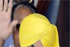 bhagwant mann first speech in parliament