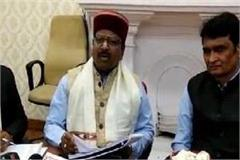 himachal to set up clean sweep commission