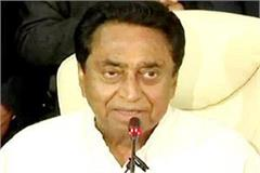 cm kamal nath promises to youth knowledge
