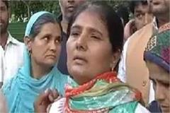 missing pilot pilot ashish tanwar s family meets minister rajnath singh