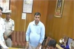 hamirpur rape case