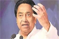 kamal nath speaks to the public on jai kisan loan deposit scheme