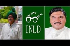 inld mla zakir hussain and parminder dhul resigned