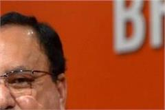 commitment to the workers is a gift of victory in lok sabha elections nadda