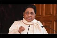 mayawati speaks on kadua gang rape