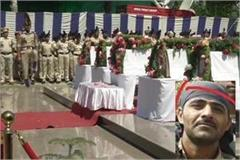 rs 1 crore to the martyr s family kamal nath