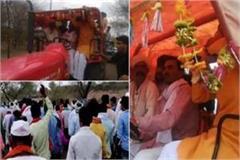 shivraj threatens to encroach on ministry