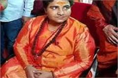 bhopal rape case sadhvi pragya who came to meet the victim s family