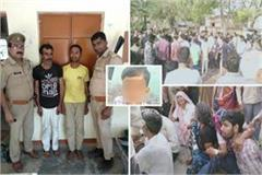 3 year old girl murdered in aligarh child commission report sought from police