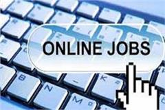 unemployed people running online jobs agencies