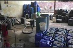 nearly 36 thousand liters of illegal acid recovered in noida