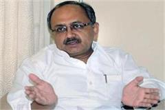 statement of siddhartha nath singh