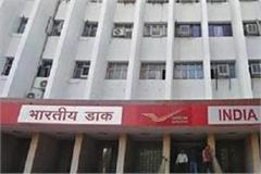 post office under digital india will be available to modern