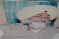 farmers shot dead in amritsar