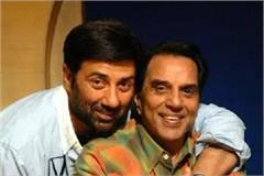 sunny deol share pic in instagram