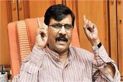 statement of sanjay raut