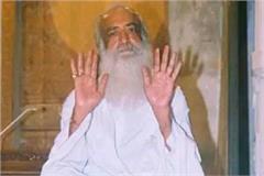 asaram s molestation in the ashram