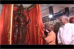 cm yogi in ayodhya unveiling the statue of lord rama