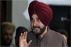 navjot sidhu new demand kept congress high command