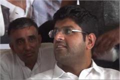 dushyant chautala said jjp aap alliance will be in future