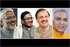 who will be the new up bjp president