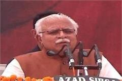 khattar says if you are angry it is not possible with modi