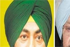 sukhpal khaira speak against nasha mukt punjab