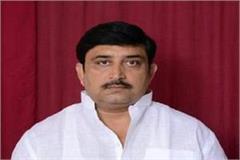 mining scam cbi raid on sp mlc ramesh mishra s house in hamirpur