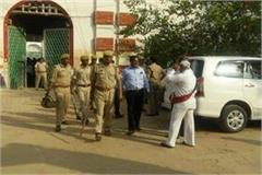 raid in naini jail