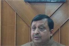 bpl will be free now himachal