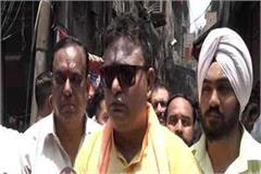 shiv sena sloganeering against khalistan in ludhiana