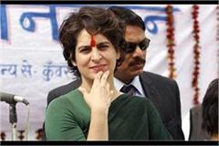 up police gave these answers on the statement of priyanka s