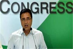 randeep surjewala gave advice to khattar government