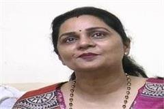 newly elected mp sunita duggal s first press conference