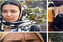 amritsar murder case