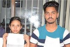 children to appeal to pm modi in kuwait to save the trapped mother