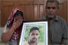 murder of the student at kurukshetra university